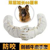 防咬手套 加長牛皮寵物防咬手套防貓蛇馬蜂捕蛇蜥蜴訓練手套加厚防狗咬手套 名創家居