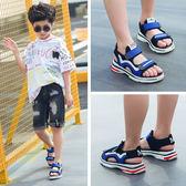 限定款男童涼鞋新品免運中大童正韓女童夏季海灘鞋兒童學生防滑寶寶童鞋