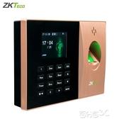 ZKTeco中控智慧QE703指紋考勤機 智慧無線WiFi雲考勤機指紋打卡簽到機 百分百