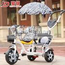 兒童三輪腳踏車雙人座手推車LG-286888