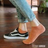 襪子男短襪純棉船襪男士低筒淺口潮防臭吸汗短夏天薄款夏季日系 檸檬衣舎
