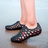 夏季洞洞鞋男士防滑鏤空網鞋涼拖鞋