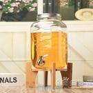 咖啡店灌帶果汁泡龍頭加厚酒炮檸檬桶啤酒桶商用鐵架玻璃瓶8L.WD 小時光生活館