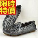 豆豆鞋女鞋子-個性鉚釘真皮爆裂紋平底休閒鞋5色65l7【獨家進口】【米蘭精品】