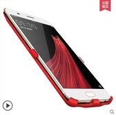 HTC U11背夾電池式充電寶手機殼U Ultra無下巴無線行動電源超薄沖 igo 智能生活館