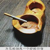實木個性木煙灰缸防摔創意復古木質歐式客廳定制logo煙缸大號家用【六月熱賣好康低價購】