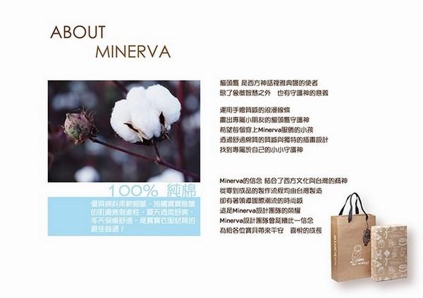 米諾娃 MINERVA 平口褲包屁衣 叢林探險系列- 長頸鹿鹿 (3m/6m/12m/18m)