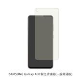 SAMSUNG Galaxy A60 鋼化玻璃貼(一般非滿版) 保護貼 玻璃貼 抗防爆 鋼化玻璃膜 螢幕保護貼SM-A606