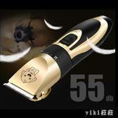 寵物剃毛器 寵物狗狗充電式電動電推剪電動手推5檔調節 nm7504【VIKI菈菈】