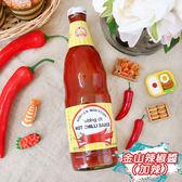 泰國 金山辣椒醬(加辣) 680g 辣椒醬 調味 醬料 調味料