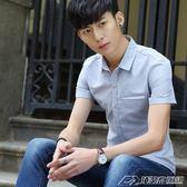 男士短袖襯衫韓版修身襯衣2018夏季新款青年休閒帥氣寸衫薄  潮流前線