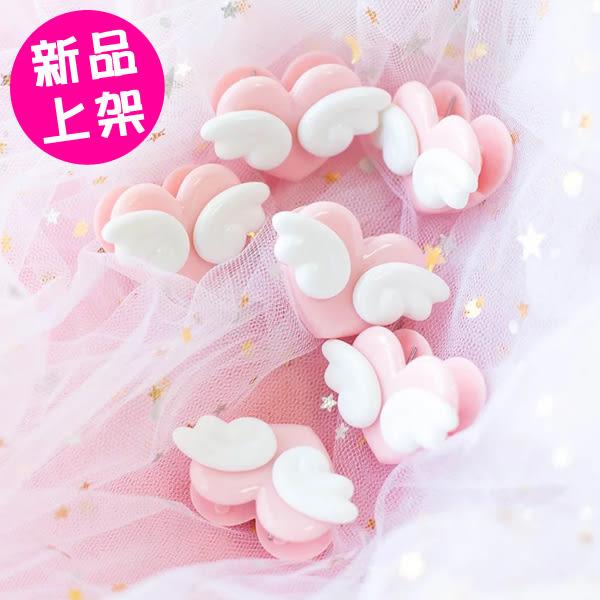 【SL8-0626】馬卡龍天使翅膀粉色愛心小夾子 文件夾 (單入)