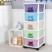 34寬加厚抽屜式收納櫃塑料組裝多層衣物收納箱玩具收納箱 儲物櫃 LX 韓國時尚週 免運