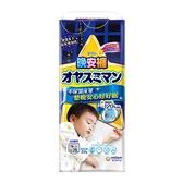 滿意寶寶 兒童系列晚安褲-男用XL以上(22片x3包)-箱購
