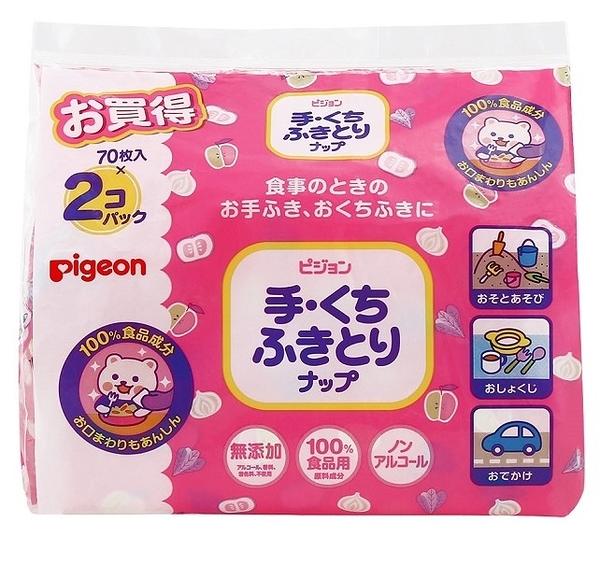 小饅頭**貝親 手口專用濕紙巾70抽2入(P11693)