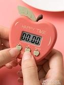 居家家電子廚房計時器提醒器簡約學生做題學習鬧鐘時間管理定時器 夏季新品