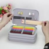 新款防水美術收納筆簾36/48/72色素描畫筆彩色鉛筆袋多孔文具盒 雙十一全館免運