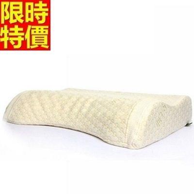 乳膠枕-護頸按摩保健舒壓天然乳膠枕頭68y44【時尚巴黎】