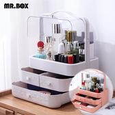 【Mr.box】日式簡約風可攜式防水化妝盒(兩色可選)白色