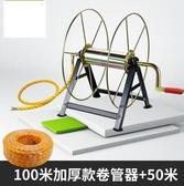 農用捲管收捲器捲管