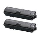 【二支組合】EPSON S110080 黑 相容碳粉匣 適用M220 M310 M320