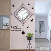 掛鐘 現代簡約客廳創意靜音搖擺掛表家用時鐘臥室個性時尚北歐鐘表 KV5676 『小美日記』