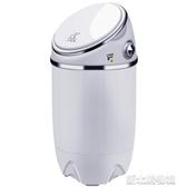 小鴨牌3.6kg家用小型迷你洗衣機單筒半全自動嬰兒童寶寶內衣褲洗YTL  【快速出貨】