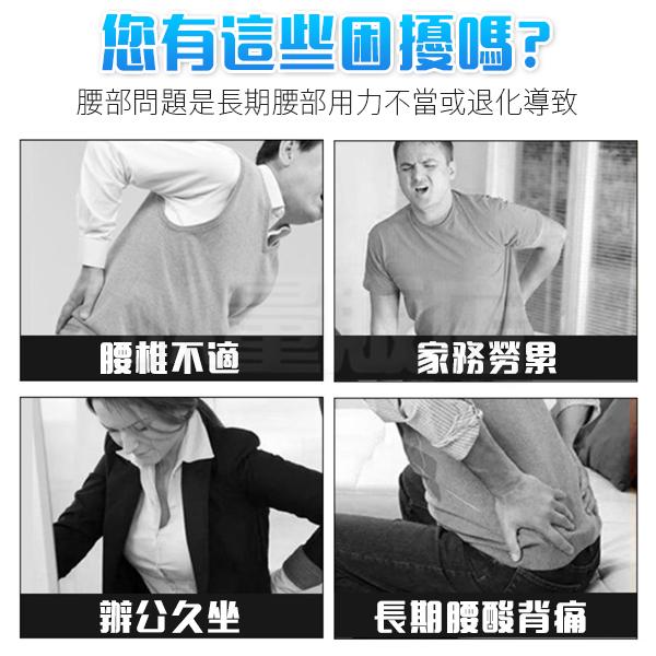 護腰 護腰帶 束腰帶 保護帶 多功能 束腹 護腰 腰封 透氣 防駝背 運動 健身 訓練 鍛鍊 重訓 復健