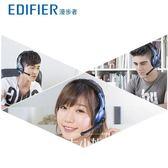 耳機Edifier/漫步者 K800臺式電腦游戲耳機帶麥克風頭戴式耳麥帶話筒-大小姐韓風館