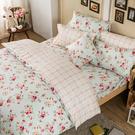 床包被套組 / 雙人特大【玫瑰粉格】含兩件枕套 100%精梳棉 戀家小舖台灣製AAS512