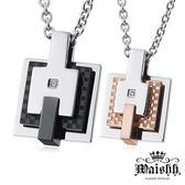 Waishh玩飾不恭【層層思念】珠寶白鋼項鍊/情侶情人對鍊【一對價】