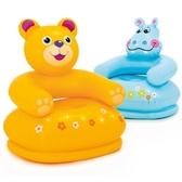 INTEX充氣沙發兒童座椅寶寶便攜式安全靠背坐椅凳子小孩椅子