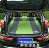 SUV專用車內SWM斯威X7X3車載充氣床氣墊旅行睡墊汽車用品床墊YYP  麥琪精品屋