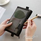 筆袋筆盒韓版版簡約小清新透明網紗創意考試筆袋大容量文具盒男女生鉛筆盒 果果輕時尚