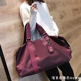 時尚旅行包包女短途大容量手提出差旅游輕便行李包袋防水收納包 美眉新品