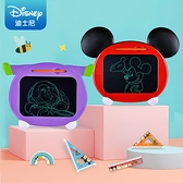 可愛迪士尼冰雪奇緣米奇10寸畫畫 益智玩具卡通早教畫板磁性塑料畫板 兒童益智玩具 早教玩具