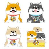 【03143】 柴犬貼紙包 柴柴 日記 手帳 賀卡 喵咪星人