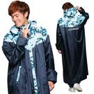 【飛銳 FairRain】迷彩瘋時尚前開式加長型雨衣~瘋迷綠
