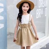 背帶裙夏季女童兩件套 2019新款中大童時髦超洋氣兒童公主裙連身裙TT3450『易購3c館』