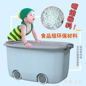 大號兒童收納箱塑料玩具衣服整理箱收納盒箱子帶滑輪儲物箱有蓋 st2925『美鞋公社』