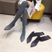 膝上靴 彈力襪子靴女水鉆滿天星瘦瘦靴尖頭長筒靴針織連襪靴過膝長靴 降價兩天