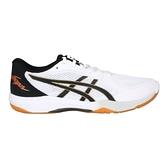 ASICS ROTE JAPAN LYTE FF 2 男排羽球鞋(免運 亞瑟士≡體院≡ 1053A028-103