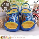 兒童拖鞋 台灣製POLI波力授權正版拖鞋 魔法Baby