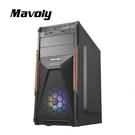 Mavoly 松聖 楊桃 USB3.0 黑化機殼【刷卡含稅價】