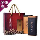 康健生機 阿里山烏龍茶禮盒(150g/罐*2入)【免運直出】