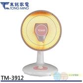 東銘 10吋鹵素燈電暖器 TM-3912