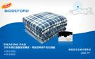 美國BIDDEFORD智慧型安全鋪式電熱毯 UBS-TF (藍色菱格)