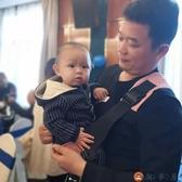 嬰兒背帶外出簡易前抱式輕便攜腰凳出行寶寶背巾【淘夢屋】
