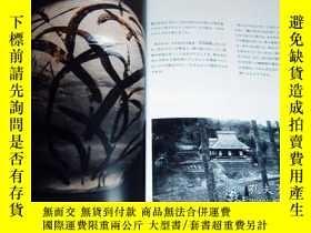 二手書博民逛書店Kitaoji罕見Rosanjin heart of vessel ART BOOK from japan jap