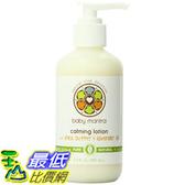 [美國直購] Baby Mantra Calming Lotion with Shea Butter, Lavender Oil and Aloe, 6.3 fl oz
